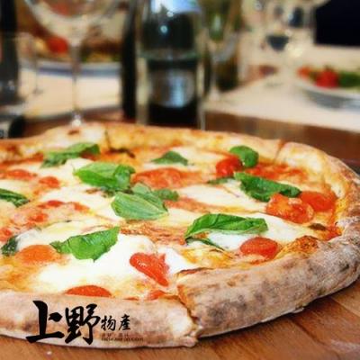 【上野物產】象徵義大利國旗的 女王瑪格麗特乳酪pizza(200g土10%/片) x16片