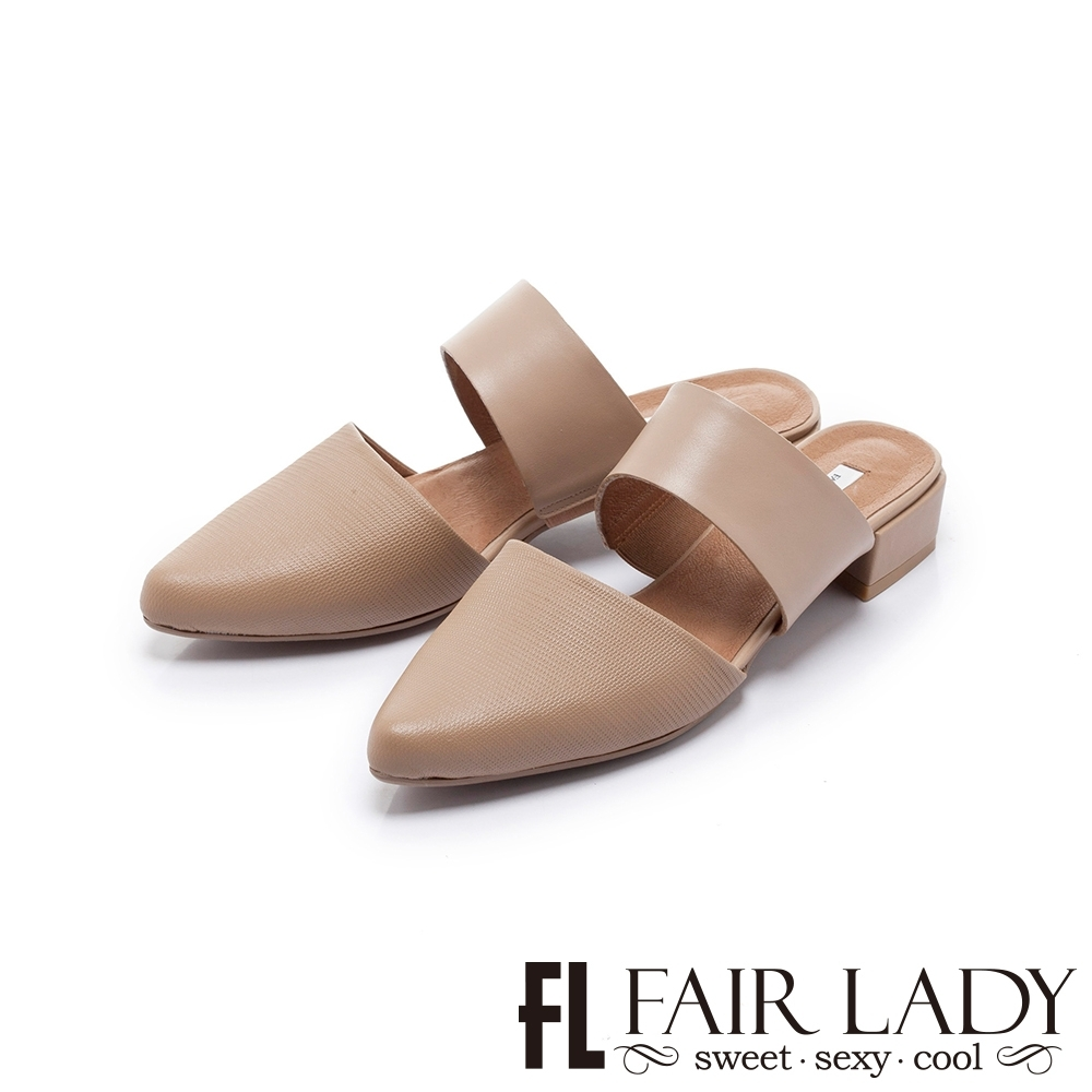FAIR LADY 小時光 皮革壓紋尖頭寬帶低跟鞋 可可棕