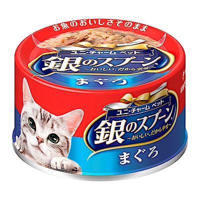 時時樂 銀湯匙 貓罐頭(70g x 24罐)-多口味可選