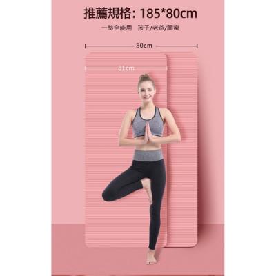【X-BIKE】加大超厚款 20mm厚 185x80cm 瑜珈墊/防滑墊/地墊  贈綁帶及背袋 SGS認證 XFE-YG28
