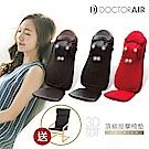 DOCTOR AIR 頂級按摩椅墊 MS-002
