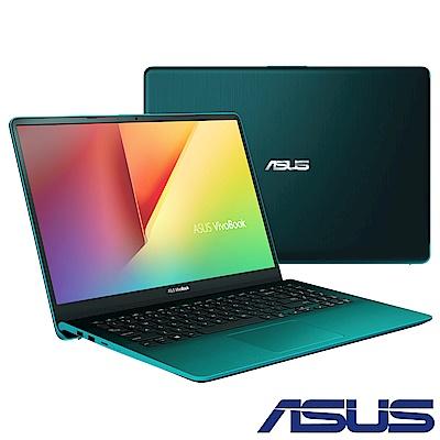 ASUS S530FN 15吋窄邊框筆電(i5-8265U/4G/256G/綠