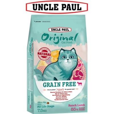UNCLE PAUL 保羅叔叔田園生機無穀貓食 7.5kg 全齡貓 牧野羊肉