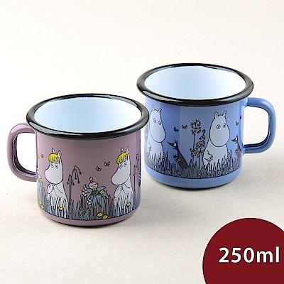 Muurla 嚕嚕米馬克杯二入組 夜遊草原 寶藍 + 草原漫遊 藕紫 250ml
