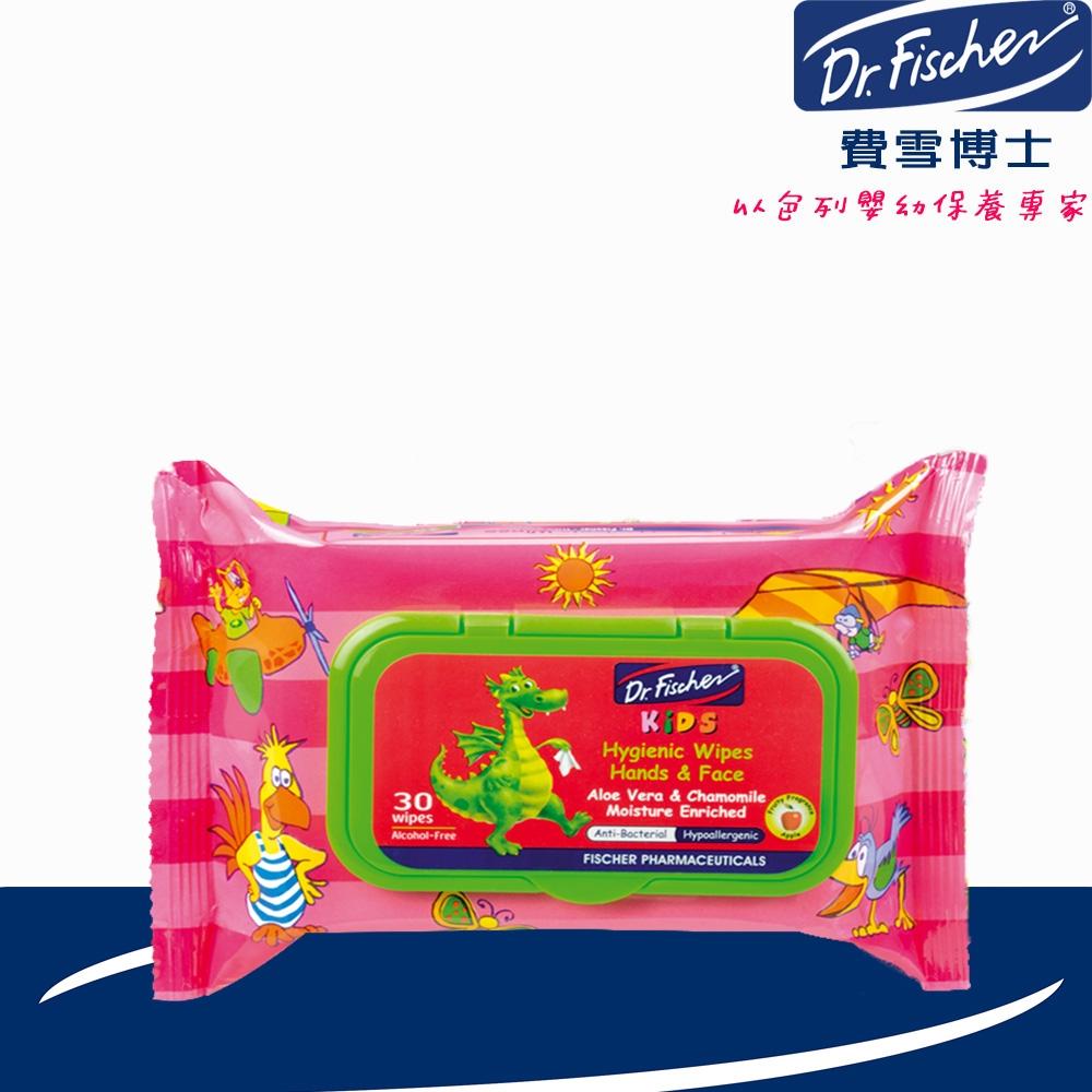 【Dr.Fischer 費雪博士】蘋果香濕紙巾-30片