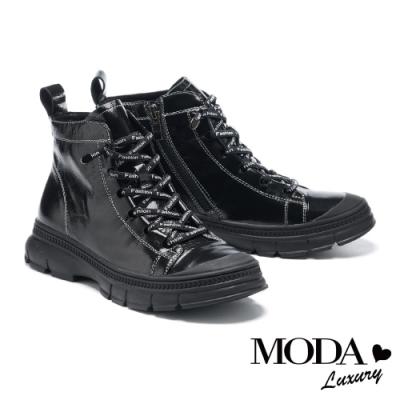 休閒鞋 MODA Luxury 串標焦點綁帶牛油皮厚底休閒鞋-黑