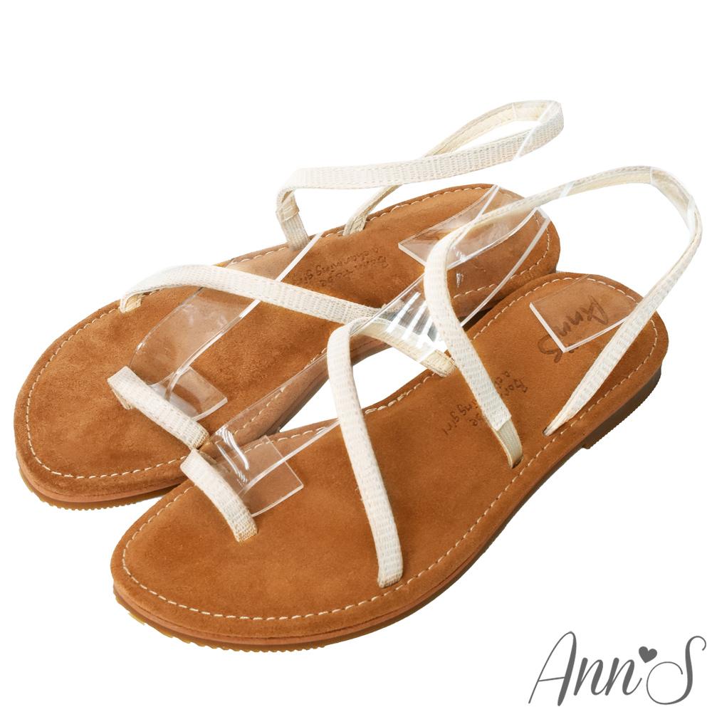 Ann'S水洗牛皮-時髦蛇紋顯瘦曲線寬版平底涼鞋-白