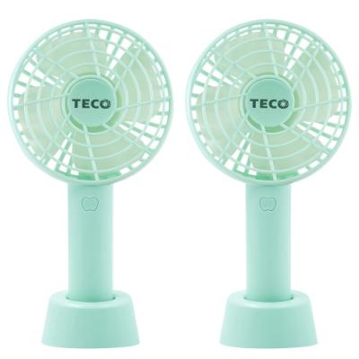 TECO東元 迷你手持USB充電風扇三段風量可調(2入)