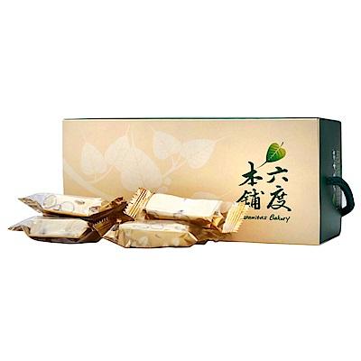 六度本舖 手工糖系列-大禮盒(500g)