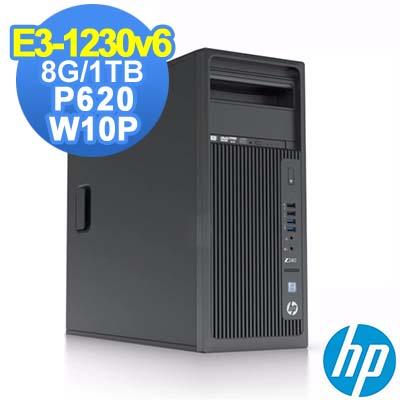HP Z240 TWR E3 ECC W10Pro 直立式繪圖工作站