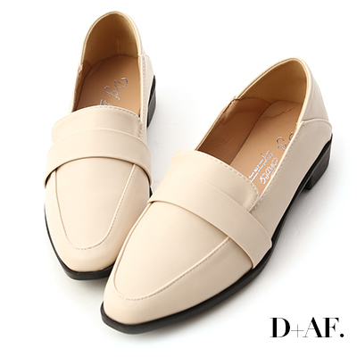 D+AF 簡約品格.可後踩尖頭樂福鞋*米