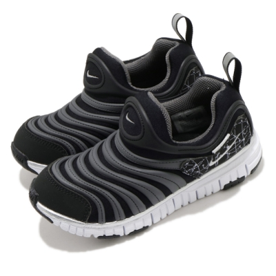 Nike 慢跑鞋 Dynamo Free 運動 童鞋 經典款 毛毛蟲 襪套 舒適 中童 穿搭 黑 灰 DC3272001