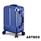 【ARTBOX】威尼斯漫遊 20吋 平面凹槽鏡面鋁框行李箱 (寶石藍)