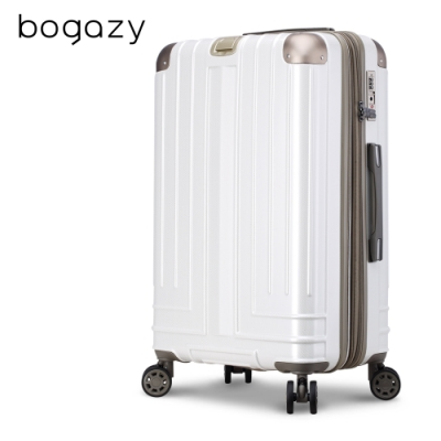 Bogazy 迷宮迴廊 25吋菱格紋可加大行李箱(尊爵白)