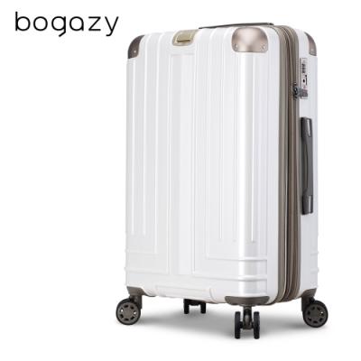 Bogazy 迷宮迴廊 29吋菱格紋可加大行李箱(尊爵白)