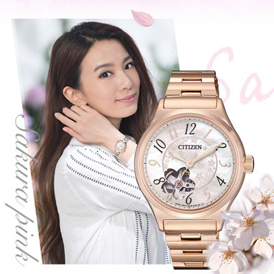 CITIZEN 櫻花限定版「櫻川」星鏤空機械錶-玫瑰金(PC1007-65D)/35mm
