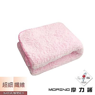 MORINO摩力諾 超細纖維速乾擦髮巾/毛巾-粉紅