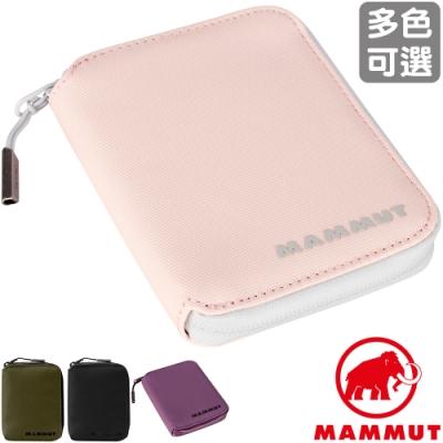 Mammut長毛象 00080 多功能防水拉鍊錢包  Seon Zip Wallet短皮夾/零錢包/證件夾皮包