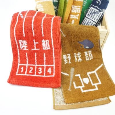 (買一送一)日本丸真 社團活動運動毛巾 開學季新品 [限時下殺]