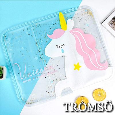 TROMSO北歐夏日沁涼冰墊-A甜心獨角獸