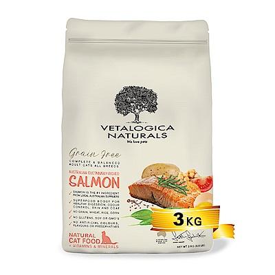 Vetalogica 澳維康 營養保健天然糧 澳洲無穀鮮鮭貓糧 3公斤