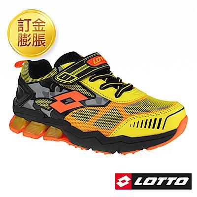 [限訂金膨脹購買]LOTTO 義大利 童 G MAX避震彈力跑鞋(黃)