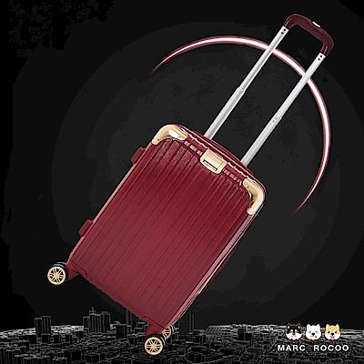 MARC ROCOO-20吋-華麗姿態拉絲紋抗刮行李箱-2401-尊爵紅金