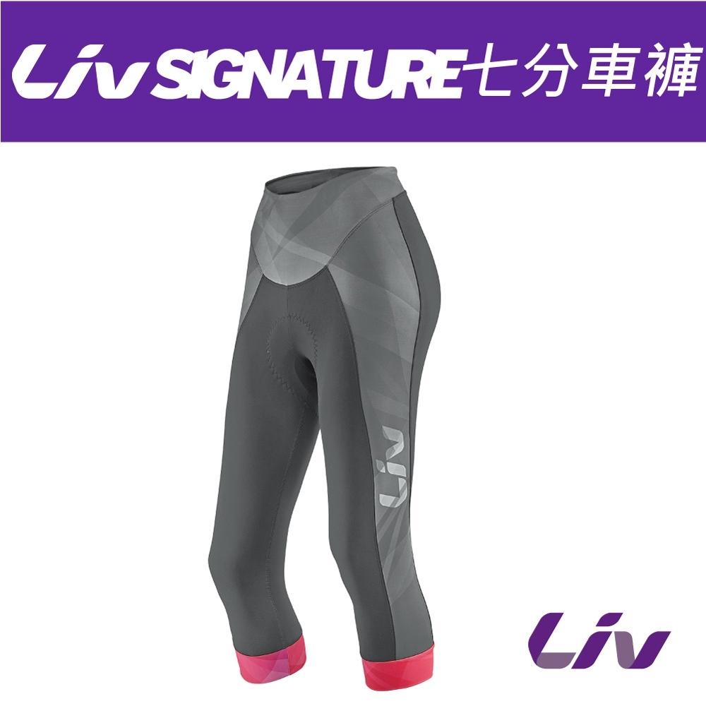 Liv SIGNATURE   Etxeondo製 七分車褲