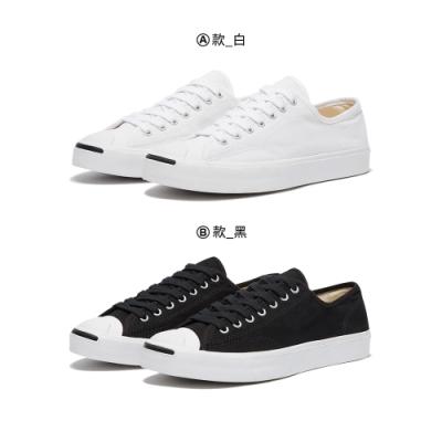 【時時樂限定】JP OX 帆布開口笑 男女休閒鞋 2款任選