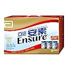 亞培 安素綜合口味 8入禮盒(237mlx8入)(香草3入、原味3入、草莓2入)