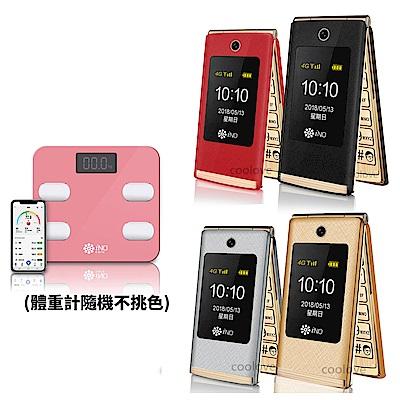 iNO CP300 雙螢幕銀髮族御用4G摺疊手機(公司貨)