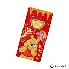 Disney迪士尼金飾 迪士尼系列金飾-黃金元寶紅包袋-維尼款