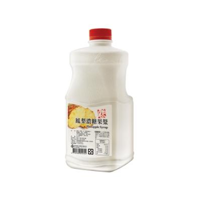 【戀】鳳梨濃糖果漿2.5kg
