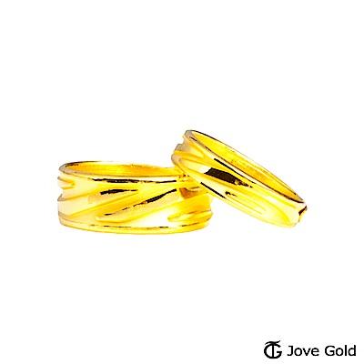 Jove Gold 漾金飾 心有靈犀黃金成對戒指