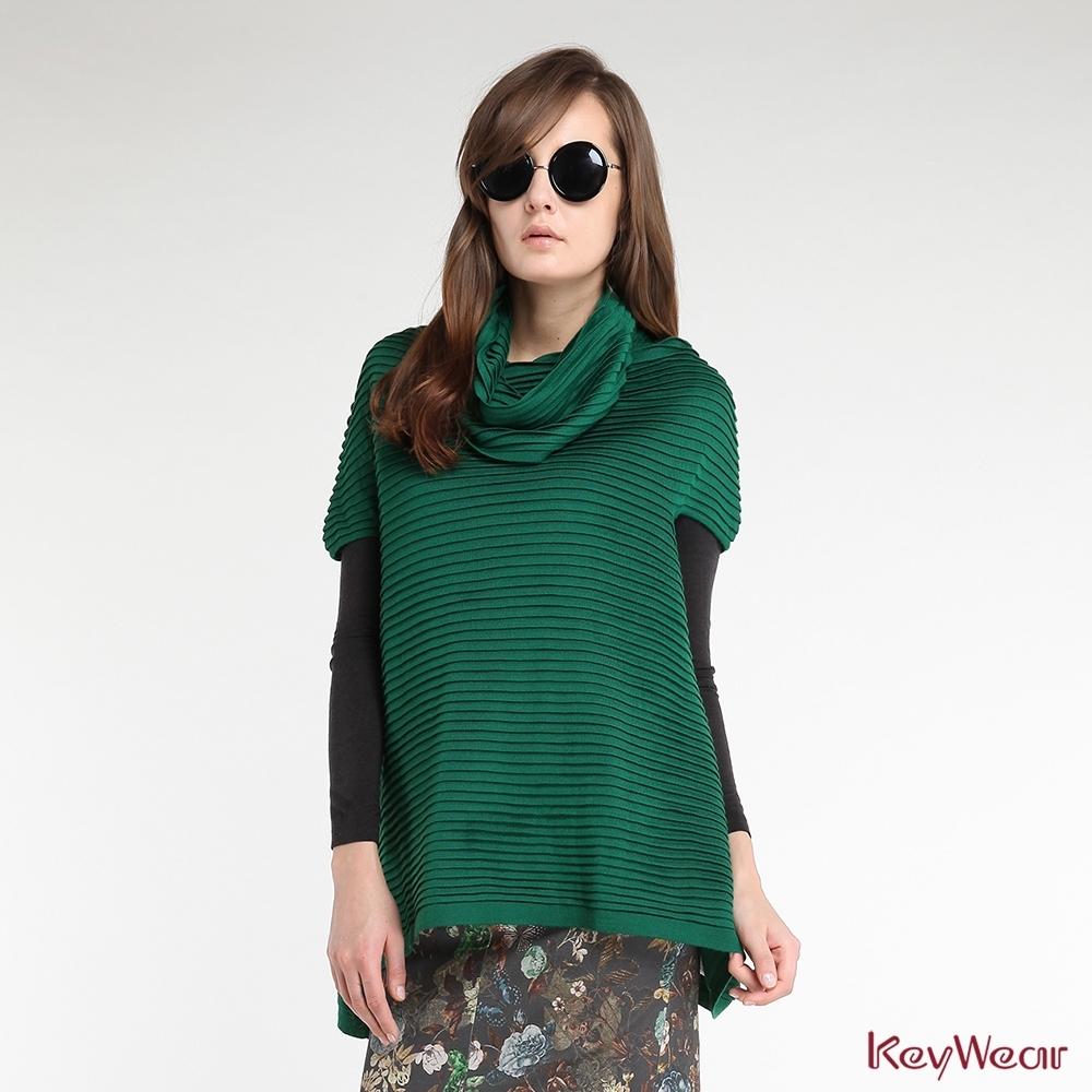 KeyWear奇威名品    特殊工藝A-line長版針織毛衣-綠色