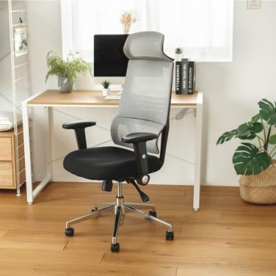 完美主義 人體曲線透氣網背頭靠電腦椅/辦公椅/主管椅(2色)