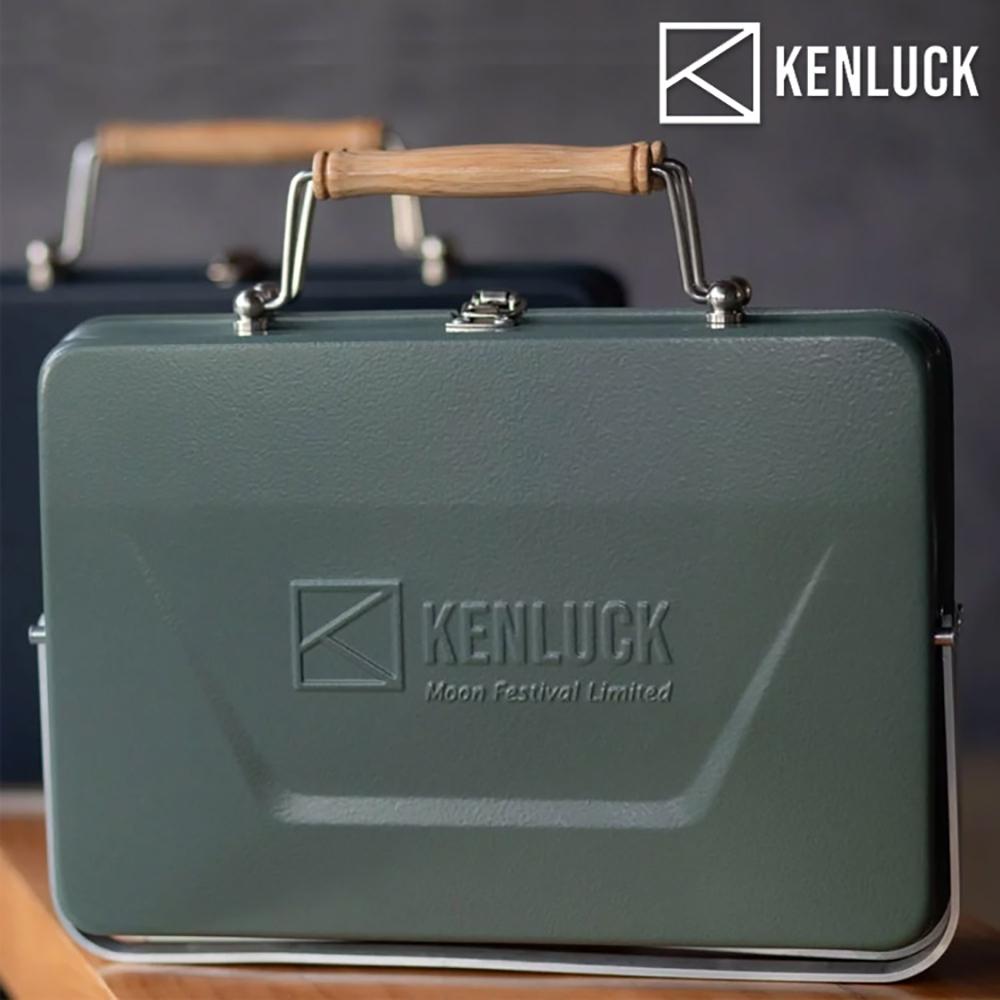 【KENLUCK】Grill 攜帶型烤肉架【灰綠】