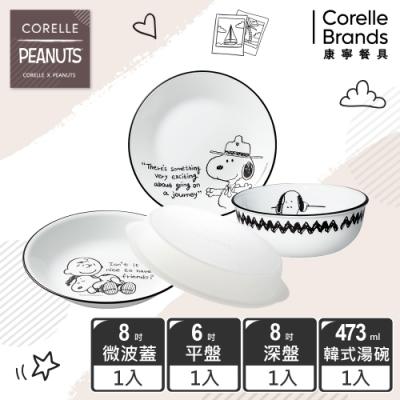 【美國康寧】CORELLE SNOOPY 品味生活4件式餐具組(D06)