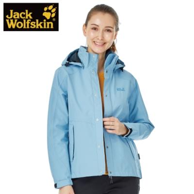 【Jack wolfskin 飛狼】女 Sympatex 3L 防風防水透氣外套 單件式『水藍色』