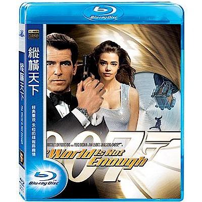 007 縱橫天下 藍光 BD
