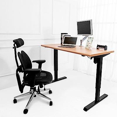 Birdie南亞塑鋼-艾迪4尺電動升降工作桌(原木紋)-120x70x70~120cm