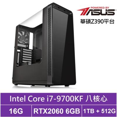 華碩Z390平台[闇焰中將]i7八核RTX2060獨顯電玩機