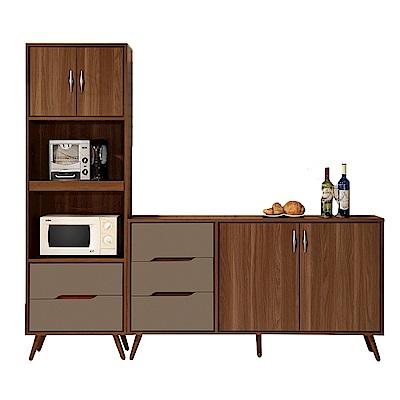 H&D 米蘭7尺餐櫃