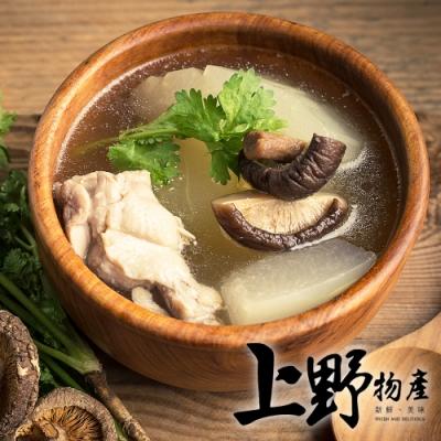 (滿899免運)【上野物產】不會下廚也可以好好愛自己 嚴選台灣香菇燉雞湯(500g/包) x1包