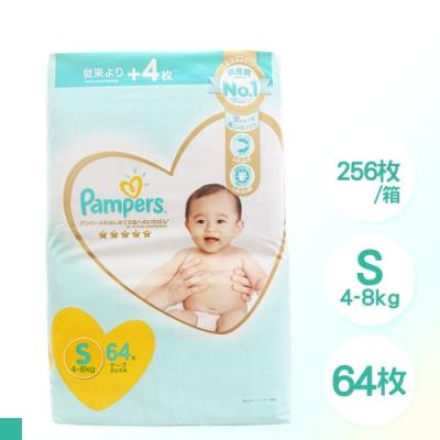 日本 PAMPERS 境內版 紙尿褲 黏貼型 尿布 S 64片x4包 箱購