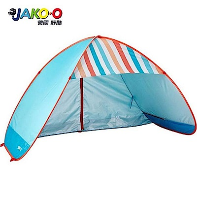 JAKO-O德國野酷 抗UV遮陽帳篷-粉嫩色