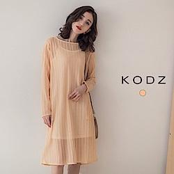 東京著衣-KODZ 簡約無印混色薄料針織長版洋裝