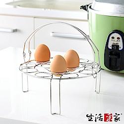 生活采家台灣製304不鏽鋼廚房附手把蒸蛋架