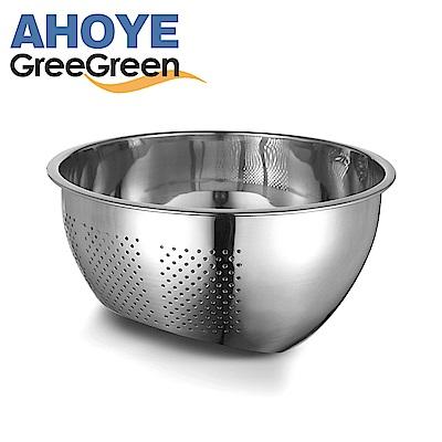GREEGREEN  不鏽鋼瀝水洗米盆 洗米器