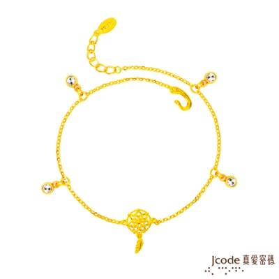 (無卡分期6期)J code真愛密碼 好夢黃金/水晶腳鍊